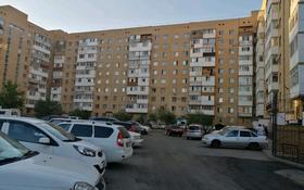 1-комнатная квартира, 35 м², 8/10 этаж, Косшыгулулы 11 за 11 млн 〒 в Нур-Султане (Астана), Сарыарка р-н