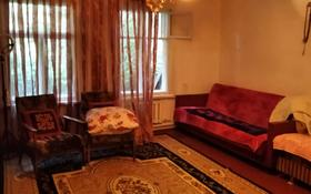 4-комнатный дом, 59 м², 3.2 сот., Макатаева 5 за 37 млн 〒 в Алматы, Медеуский р-н