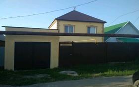 4-комнатный дом, 160 м², 6 сот., Абдирова 35 — Лесозащитная за 28 млн 〒 в Уральске