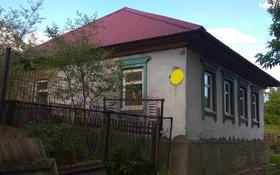 3-комнатный дом, 47.3 м², 10 сот., Шмелёв лог за 6 млн 〒 в Усть-Каменогорске