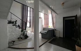 5-комнатный дом посуточно, 250 м², Кенесары за 60 000 〒 в Бурабае