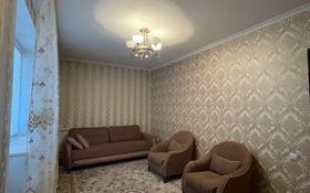 2-комнатная квартира, 47.5 м², 1/3 этаж, Умралиева 60а за 15 млн 〒 в Каскелене