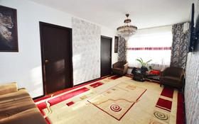4-комнатная квартира, 61.7 м², 4/5 этаж, Ярославская за 13 млн 〒 в Уральске