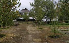 7-комнатный дом, 220 м², 16 сот., Ул.комсомолькая 84 за 23 млн 〒 в Талдыкоргане