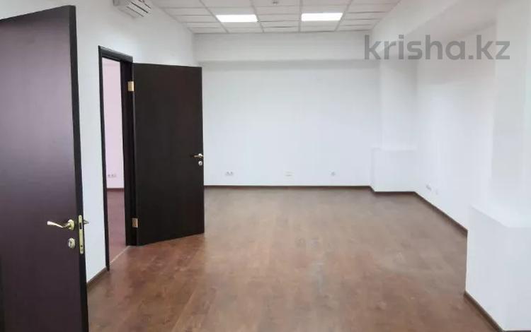 Офис площадью 89 м², Сатпаева 13 — Назарбаева за 5 800 〒 в Алматы, Бостандыкский р-н