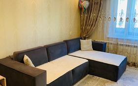 2-комнатная квартира, 53 м², 4/5 этаж, мкр Юго-Восток, Орбита 10 за 20.8 млн 〒 в Караганде, Казыбек би р-н