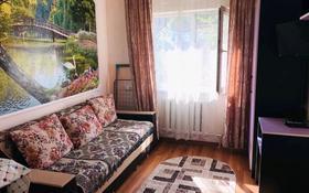 1-комнатная квартира, 20 м², 1/1 этаж помесячно, улица Жидели 21 — Абылай хана за 50 000 〒 в Каскелене