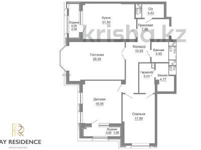 3-комнатная квартира, 126 м², 4/22 этаж, Достык 10/1 за ~ 72 млн 〒 в Нур-Султане (Астана), Есиль р-н — фото 8