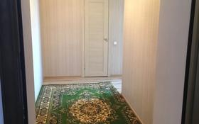 1-комнатная квартира, 45.6 м², 2/6 этаж, Назарбаева 199 за 13.8 млн 〒 в Костанае