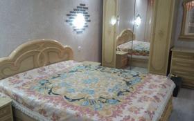 3-комнатная квартира, 72 м², 7/9 этаж посуточно, Назарбаева 18 — Ауэзова за 10 000 〒 в Кокшетау