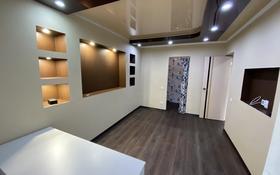 3-комнатная квартира, 70 м², 5/5 этаж, Сатпаева 34 за 30 млн 〒 в Усть-Каменогорске