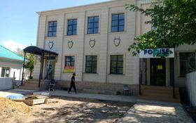 Здание, Ахтанова 54 — Некрасова площадью 350 м² за 3 000 〒 в Актобе, Старый город