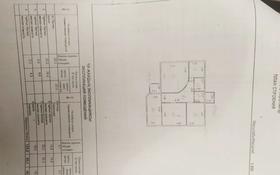 5-комнатный дом, 125.6 м², 18 сот., Малахова 42 за 21 млн 〒 в Нур-Султане (Астана), р-н Байконур