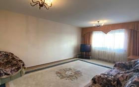 3-комнатная квартира, 100 м², 12/16 этаж, Мкр «Самал» за 31.5 млн 〒 в Нур-Султане (Астана)