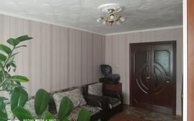 3-комнатная квартира, 66.9 м², 1 этаж, Жамбыла за 17.5 млн 〒 в Кокшетау