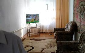 3-комнатный дом, 67 м², 10 сот., Чимкентская 14/1 за 7 млн 〒 в Аксу
