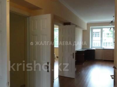 3-комнатная квартира, 84 м², 3/5 этаж, Байтурсынова 74 — Курмангазы за 36.1 млн 〒 в Алматы, Алмалинский р-н — фото 15