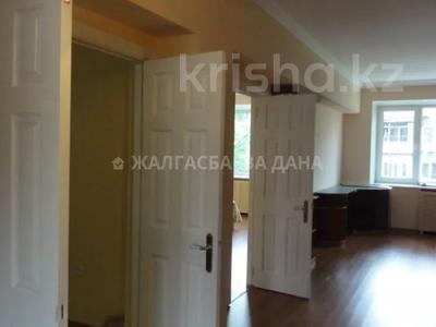 3-комнатная квартира, 84 м², 3/5 этаж, Байтурсынова 74 — Курмангазы за 36.1 млн 〒 в Алматы, Алмалинский р-н — фото 16