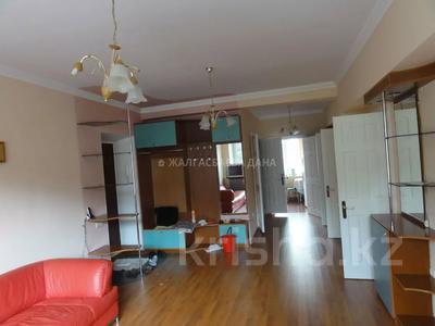 3-комнатная квартира, 84 м², 3/5 этаж, Байтурсынова 74 — Курмангазы за 36.1 млн 〒 в Алматы, Алмалинский р-н — фото 4