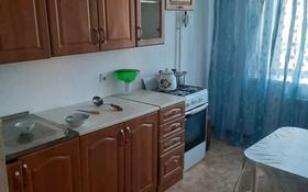 3-комнатная квартира, 70 м², 2/9 этаж, Микрорайон Сарыарка 15/5 за 20 млн 〒 в Кокшетау