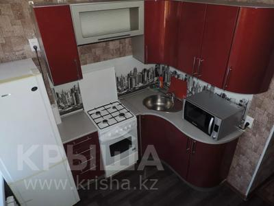 1-комнатная квартира, 38 м², 5/5 этаж посуточно, Аль-Фараби 32 за 8 000 〒 в Костанае — фото 4