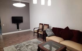 3-комнатная квартира, 135 м², 6 этаж помесячно, 17-й мкр за 250 000 〒 в Актау, 17-й мкр