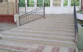 Офис площадью 70 м², 26-й мкр 32 за 300 000 〒 в Актау, 26-й мкр