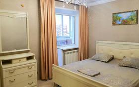 2-комнатная квартира, 50 м², 4 этаж посуточно, Мкр Новый город 56 — Бухар-Жырау за 15 000 〒 в Караганде, Казыбек би р-н