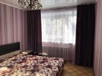 2-комнатная квартира, 48 м², 1/5 этаж посуточно, Гоголя 63 — Абая за 10 000 〒 в Костанае