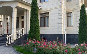 9-комнатный дом помесячно, 650 м², 20 сот., мкр Горный Гигант, Жамакаева 22 за 1.3 млн 〒 в Алматы, Медеуский р-н