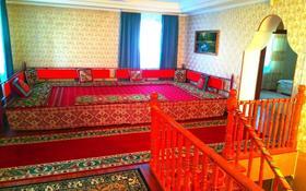 6-комнатный дом посуточно, 350 м², 10 сот., Кордай — Жанкент за 40 000 〒 в Нур-Султане (Астана), Алматы р-н