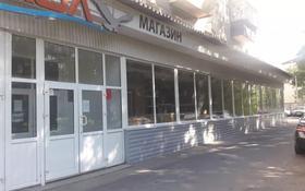 Магазин площадью 760 м², Жукова 10 за 158 млн 〒 в Уральске