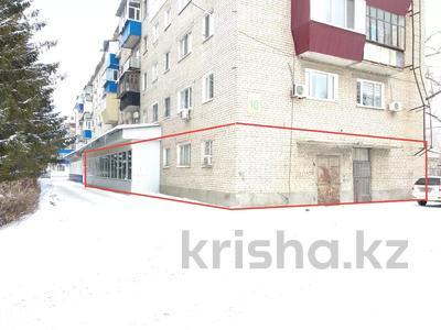 Магазин площадью 760 м², Жукова 10 за 190 млн 〒 в Уральске — фото 2