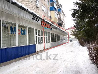 Магазин площадью 760 м², Жукова 10 за 190 млн 〒 в Уральске — фото 5