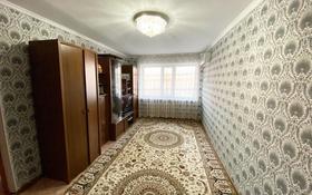 3-комнатная квартира, 60.4 м², 4/5 этаж, Мкр Шугыла 27 за 8.5 млн 〒 в