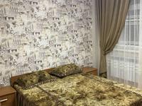 2-комнатная квартира, 61 м², 3/9 этаж помесячно