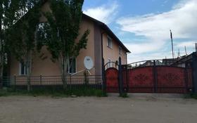 6-комнатный дом, 278 м², 10 сот., Камская 22 за 40 млн 〒 в Павлодаре