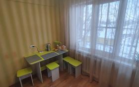 1-комнатная квартира, 34.4 м², 3/5 этаж, Бульвар Гагарина 34 за 11.5 млн 〒 в Усть-Каменогорске