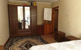 3-комнатная квартира, 60.8 м², 2/5 этаж, Мкр Достык 22 за 15 млн 〒 в Талдыкоргане