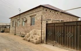 5-комнатный дом, 154 м², 6 сот., Темір қазық көшесі 186 — Атамекен за 20 млн 〒 в Актау
