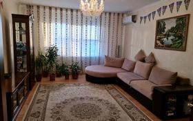 3-комнатная квартира, 113.9 м², 8/9 этаж, улица Академика Жарбосынова 62 — Тайманова за 38 млн 〒 в Атырау