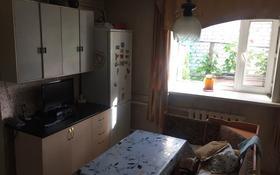 4-комнатный дом, 77 м², 6 сот., Олимпийская 33, квартира 2 — Кошкумбаева за 7 млн 〒 в Семее