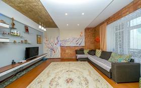 3-комнатная квартира, 127 м², 4/6 этаж, Сарайшык 2 за 63 млн 〒 в Нур-Султане (Астана), Есиль р-н
