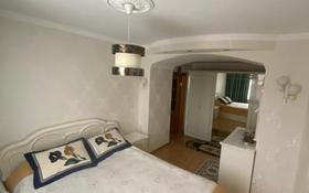 5-комнатная квартира, 107 м², 5/9 этаж, Гапеева 10 за 32 млн 〒 в Караганде, Казыбек би р-н