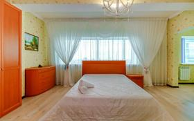 2-комнатная квартира, 108 м², 16/38 этаж по часам, Достык 5 — Сауран за 2 500 〒 в Нур-Султане (Астана), Есиль р-н