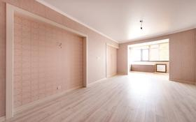 2-комнатная квартира, 100 м², 13/15 этаж, проспект Кунаева 39 за 52 млн 〒 в Шымкенте, Аль-Фарабийский р-н
