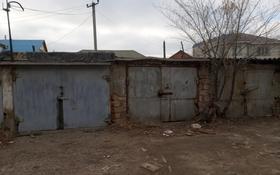 3 гаража рядом по Ауэзова. сзади ЧС за 2.5 млн 〒 в Атырау, Жилгородок