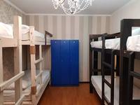 3 комнаты, 20 м²