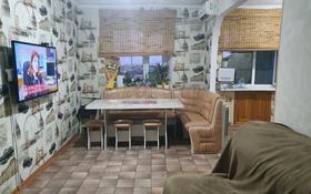 3-комнатная квартира, 64 м², 5/5 этаж, Желтоксан 16 за 12 млн 〒 в Жезказгане