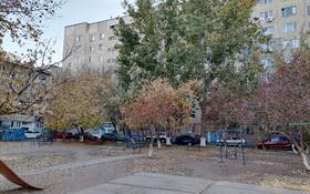 4-комнатная квартира, 80 м², 3/9 этаж, мкр Кунаева, Мкр Кунаева за 17.5 млн 〒 в Уральске, мкр Кунаева
